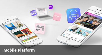 Mobile Entertainment Platform