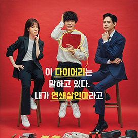 tvN<br/>
